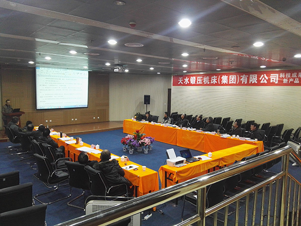 Tianshui's new products are certified by the 16th annual scientific and technological achievements