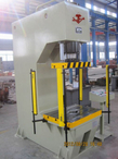 Deep Throat C Type Press/Hydraulic Press (Y41-200)