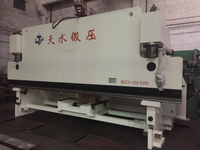 Large CNC Sheet Metal Press Brake (WE67K-650/6000)