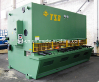 Hydraulic Plate Swing Beam Shearing Machine (QC12Y-32*4000)