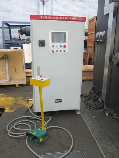 Guillotine Shear Machine (QC11Y-8X5000)